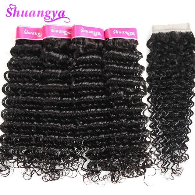 Shuangya Brazilian Deep Wave Hair Human Hair Bundles With Closure 3 bundles With Closure 4Pcs Free Part Non Remy Hair Extension
