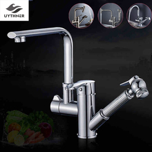 Uythner Luxury Pull Out Chrome  Kitchen Faucet Mixer Single Hole Deck Mounted