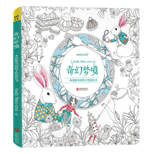 fantasy dream coloring book for adult kids painting colouring mandalas secret garden drawing alice in wonderland - Kids Painting Book