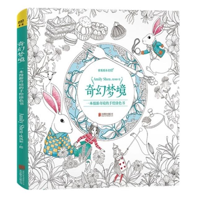 11 83 20 De Réduction Fantasy Dream Coloriage Livre Pour Enfants Adultes Peinture Coloriage Mandalas Jardin Secret Dessin Alice Au Pays Des