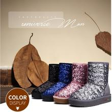 real australia brand 2016 new winter leather sequins snow boots women in the tube waterproof skid plus velvet warmth flat shoes