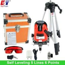 Поворотный лазерный уровень с треножным штативом 5 линий 6 точек Уровень с функцией наклона 635нМ Линейный уровень Лазерное определение уровня Лазерный уровень Для наружного использования