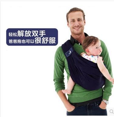 2016 Most Popular Babasling Baby Carrier Baby Sling Baby Backpack