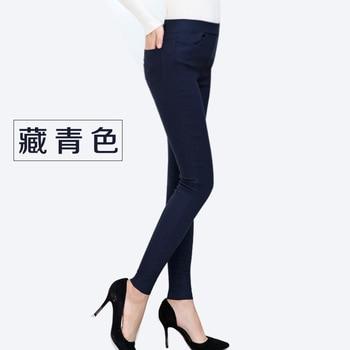 Women high Waist Leggings Sexy Hip Solid Trousers  Fashion Elastic Adventure Time Legins