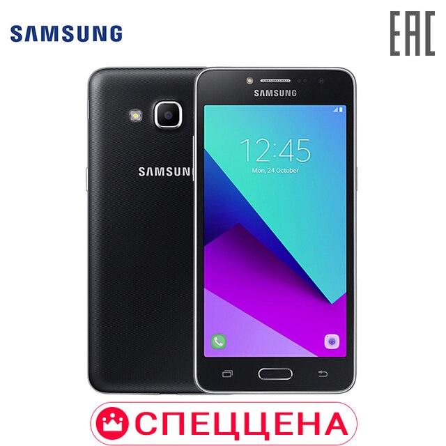 Смартфон Samsung Galaxy J2 Prime (SM-G532): специальная цена для покупателей с золотым, платиновым и бриллиантовым уровнем [официальная российская гарантия]