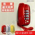 Botel-K038 pequeno telefone moda casa de cabeceira cartoon mini cabido mini telefonos sans fil fixe telefone telefone de casa