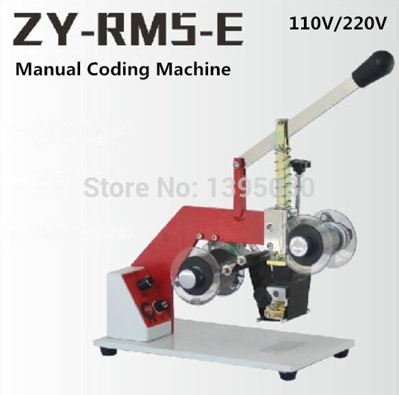 1pcs 110V/220V ZY-RM5-E Manual Coding Machine Date Printer Code Printer Printing Area 5cm