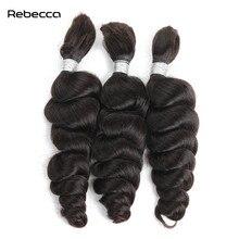 Rebecca Remy Наращивание волос Малайзии свободная волна 100% Человеческие волосы Weave Связки плетение волос оптом натуральный черный 100 г/шт.