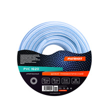 Шланг армированный PATRIOT PVC 10х16 20 (Трехслойный ПВХ, диаметр 10 мм, диаметр 16 мм, длина 20 м, давление 20 бар)