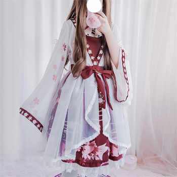 Lolita Dresses 2018 New Lolita Chinese Style Goldfish Jigsaw Fake Two-piece Op Dress Embroidery Bowtie Sweet Girls Cosplay Dress - DISCOUNT ITEM  5% OFF All Category