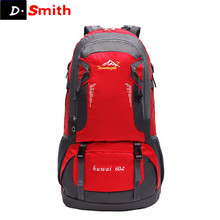 Large Road Backpack Military Brand  Rucksack Water-proof Nylon Travel Packs 60L mochila