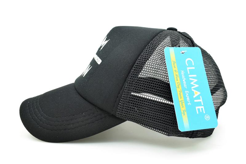 black trucker hat DSC_1575