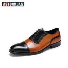 Oxfords Mixed Color Men's Brogue Shoes Square Toe Shoes