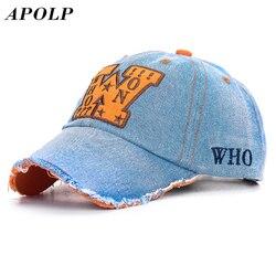 Apolp 2017 fashion new design brand snapback hat men women sport hats hip hop cap jordan.jpg 250x250