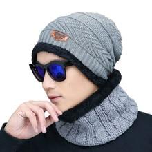 Balaclava Men Warm Hats Cap Scarf Winter Super warmth Wool Hat Knitting for  men Caps Lady da687268ff
