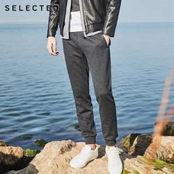 Отборные летние новые мужские хлопковые спортивные брюки S   4182W2528