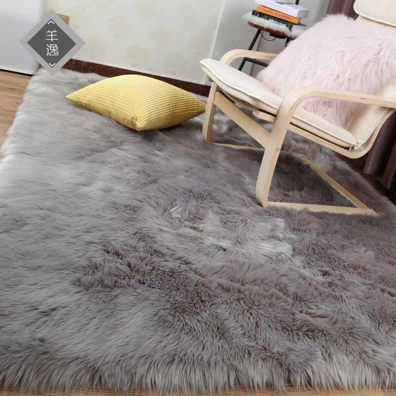 Carpet Solid Square Rectangle