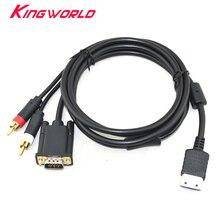 Высококачественный аудио и видеокабель высокого разрешения, Звуковой адаптер RCA HD PAL NTSC VGA box, кабель для SEGA Dreamcast DC