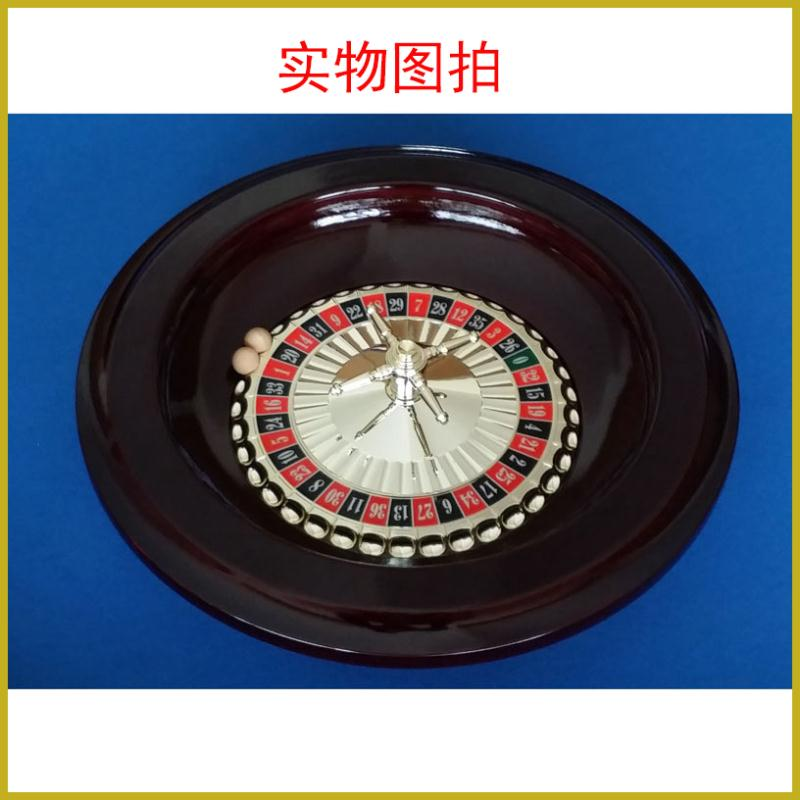 FREE SHIPPING 16 inches wood Russian roulette wheel Thick with 40 cm diameter roulette wheel game roulette table casino games lucky shot drinking roulette game 6 cup set