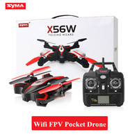 SYMA X56W Foldable Elfie Drone With Camera HD 0 3MP Wifi Real Time Transmission RC Helicopter