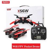 SYMA X56W карман Радиоуправляемый Дрон Wi-Fi Камера FPV-системы вертолет Elfie Quadcopter 2.4 ГГц 6 оси гироскопа в реальном времени Трансмиссия высота держать ~