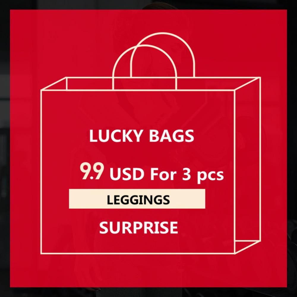 {Qickitout leggings} BIG SURPRISE Women workout leggings 3 pcs fitness elastic leggings Lucky Bags Year-end Benefits S-XXXXL
