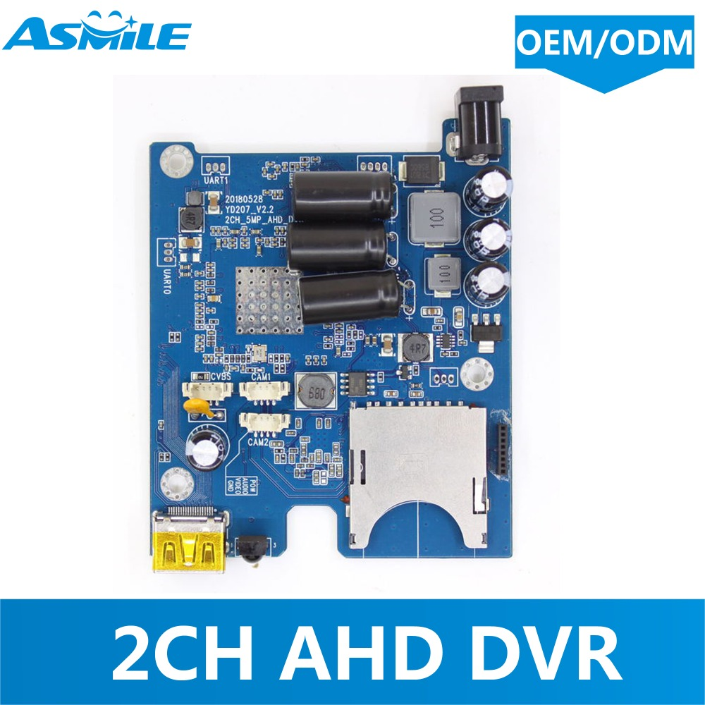 NEW hot sale Asmile Real time 2CH Mini AHD DVR PCB Board up to 1080P and