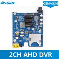 NEW hot sale Asmile Real time 2CH Mini AHD DVR PCB Board up to 1080P and 30fps support 256GB sd Card