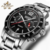 Aesop Top Brand Business Quartz Watches Men Stainless Steel Band 30m Waterproof Sapphire Mens Quartz Watch