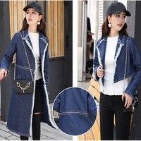 New Style Women Zipper Detachable Denim Jacket Tassel Burr Clothes Coats Worn Out Wild Korean Windbreaker Female Jeans Jackets