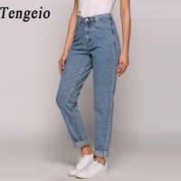 Female Pants Summer Boyfriend Jeans For Women Vintage High Waist Washed Button Blue Denim Long Harem Jeans Zip Femme Trousers
