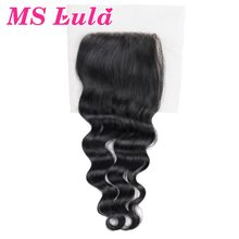 MS Lula 4x4 Lace Closure Brazilian Hair Natural Wave Swiss Lace with Baby Hair 100 Human