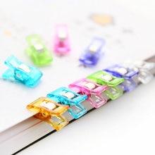 Бесплатная доставка модные 30 шт/лот пластиковые цветные скрепки