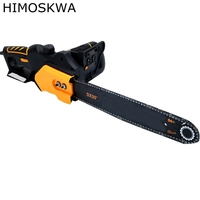 HIMOSKWA 2400w Electric Saw Household Logging Saw Electric Chain Saw Multi Purpose Woodworking Tools