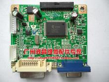 Free shipping 190B7 motherboard driver board 715G3108-2 decoders 1280 * 1024