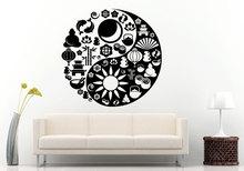 Yoga Yin Yang Symbol Wall Decal Mad Of Zen Oriental Icons Namaste Buddha Art Sticker Viniyl Home Decor Poster NY-402