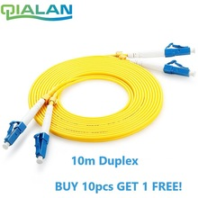 LC UPC Patchcord 10m Fiber Optic Patch Cord  Duplex 2.0mm PVC Optical Jumper Single Mode FTTH Fiber Patch Cable LC Connector