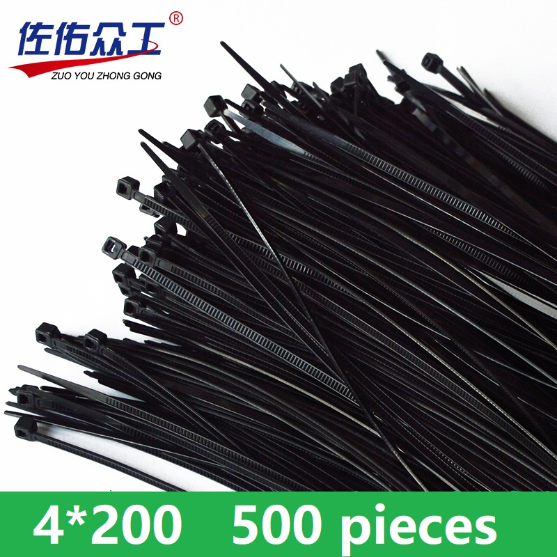 500 PCs 4*200mm White Black Cable Wire wire binding wrap straps Self locking National standard Nylon Cable Ties
