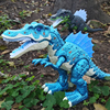 Electronic Talking And Walking Dinosaur Toy Electric Dinosaur Robot With Flashing Sounding Dinosaurs For Games