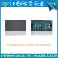 high brightness 64x32 Outdoor P5 led message panel module high resolution outdoor led module