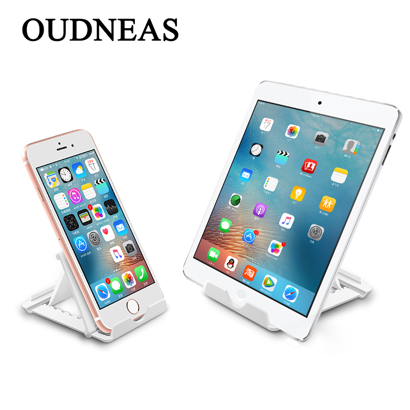 OUDNEAS Desk Phone Holder for iPhone Universal Stands Foldable Phone Holder for Samsung Galaxy S8 Tablet Mobile Phone Holder