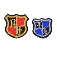 2018 New Stickers 1pcs Harri Potter Hogwarts School Uniform Emblem Robe Iron On Patch Tv Movie Series Badge Fantastic Animals
