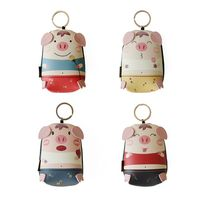 1Pc Women Mini Cartoon Pig Coin Bag Wallet Hand Pouch Purse Key Chain Keyring PU+Metal