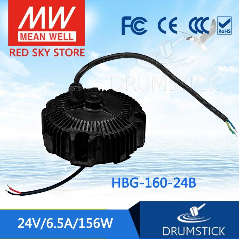 Genuine MEAN WELL HBG-160-24B 24V 6.5A meanwell HBG-160 24V 156W Single Output LED Driver Power Supply