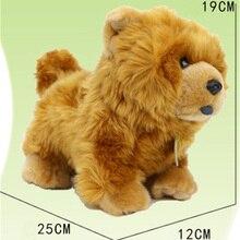 Cute Plush Dogs