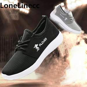 cc44377d51d6 top 10 most popular shoes woman and men in brands brands