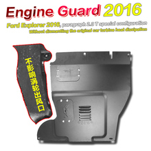 ФОТО fit for ford explorer protective metal sump shield ,suit for 2.3t new explorer
