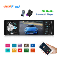 AMPrime 4022D 4.1'' Digital Screen 1Din Car Radio Support USB AUX FM BT Steering Wheel Remote Control With Reverse Camera