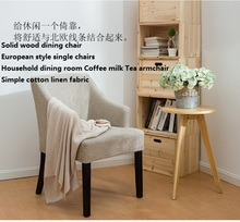 Solid wood dining chair European style single chairs Household dining room Coffee milk Tea armchair Simple cotton linen fabric