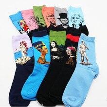 Winter men art funny comics socks high quality man hip hop fashion harajuku dress socks gifts for men (6 pairs )